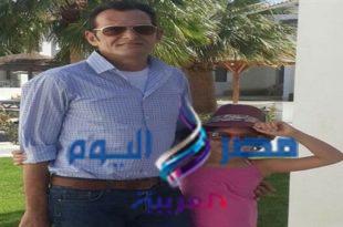 علياء إبنة الشهيد العميد/ ياسر الحديدي |