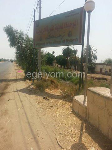 مخلفات طبية شديدة الخطورة بالطريق السريع بمدينة ارمنت محافظة الاقصر  