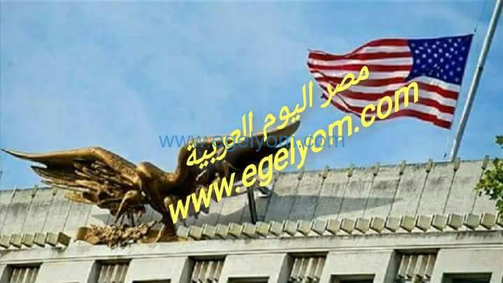 السفارة الأمريكية تنعى ضحايا حادث قطاري الإسكندرية |