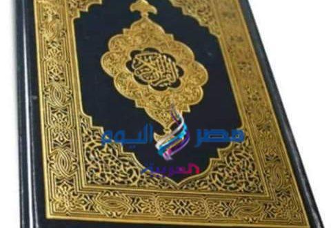 نونية القرآن الكريم   نونية القرآن الكريم
