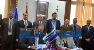 توقيع اتفاقية التعاون بين برنامج دعم وتطوير التعليم الفني TVET وشركة مصر ايطاليا للاعمال الزراعية بالاقصر