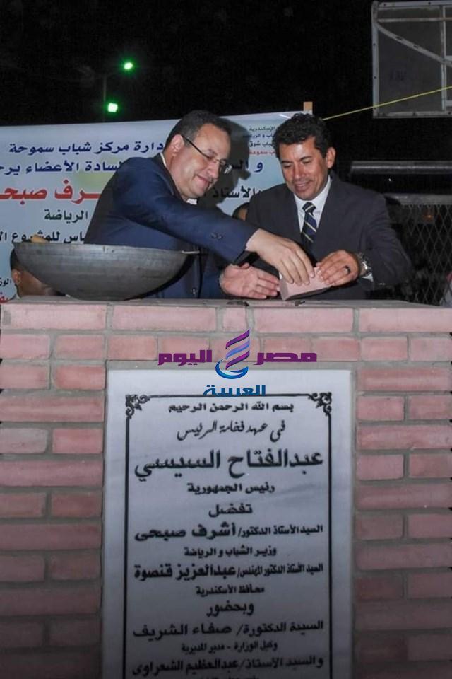 محافظ الإسكندرية ووزير الشباب والرياضة يضعان حجر الأساس |