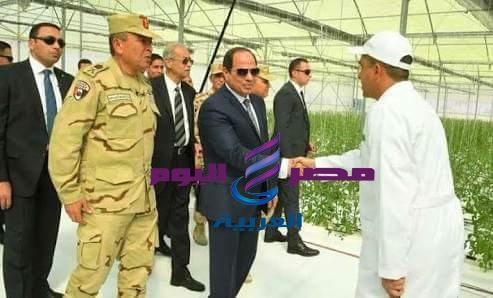 الرئيس السيسى يفتتح المرحلة الثانية لمشروع الصوب الزراعية  