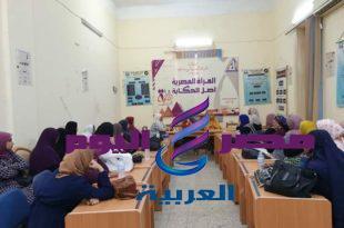 """ندوة بعنوان """"مفهوم التغذية السليمة بالمجلس القومى للمرأة"""