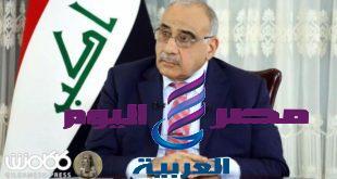 العراق يدعو الى حل أزمة اليمن لحل أزمات المنطقة