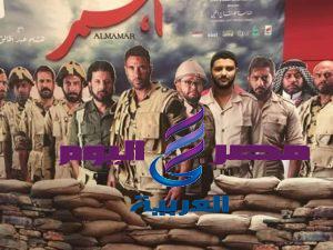 """صحف اسرائيل تنشر رد الفعل الصهيوني حول فيلم """"الممر""""."""