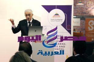 الدكتور طارق شوقي يلقى محاضرة في معرض فرانكفورت الدولي للكتاب