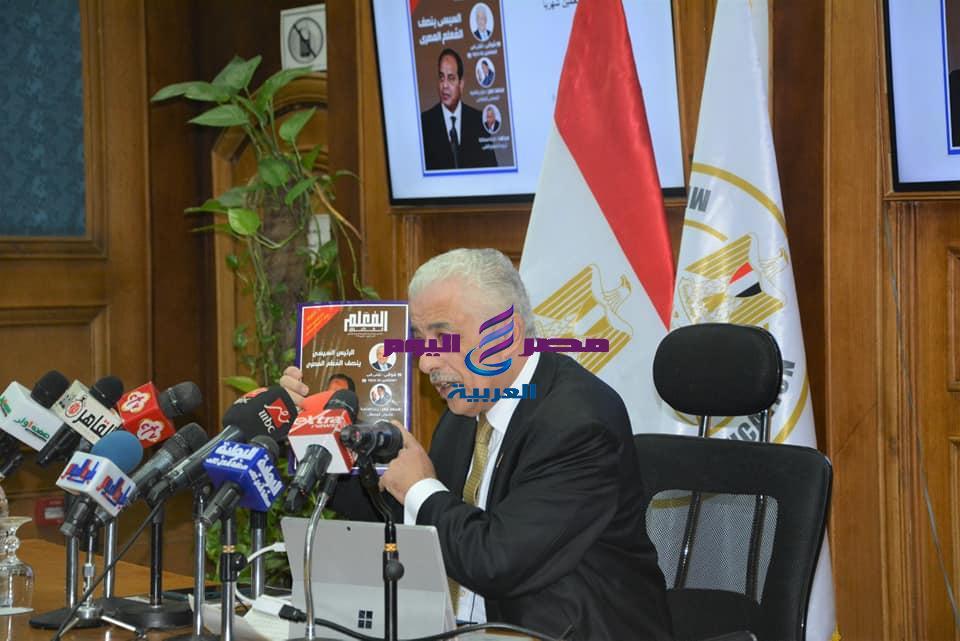 الدكتور طارق شوقي يعلن إطلاق أكبر بوابة عربية إلكترونية لتسجيل وظائف التعليم.. ويؤكد: القادم أفضل |