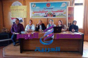 """"""" النظافة .. ثقافة و سلوك """" قافلة رعاية اجتماعية لطلبة المعاهد الأزهرية ببورسعيد"""