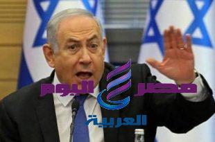 بنيامين نتانياهو : الإتهام الموجه لى بالفساد ذات دوافع سياسية
