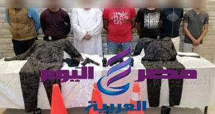 ضبط تشكيل عصابى مكون من 7 أشخاص تخصص فى إرتكاب وقائع سرقة المواطنين بالإسكندرية