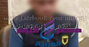 ضبط مرتكب واقعة مقتل ربة منزل بالإسكندرية