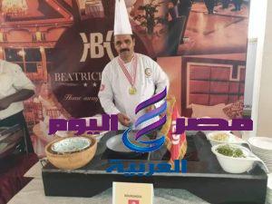 انطلاق فعاليات مهرجان الأيادي الذهبيه للطهاة الدولي