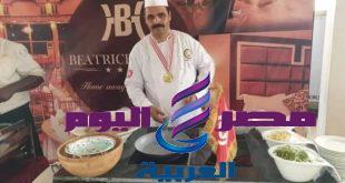انطلقت عشية اليوم الأحد 10 نوفمبر 2019 فعاليات مهرجان الأيادي الذهبية للطهاة الدولي في نسخته الثالثة بمدينة قربة