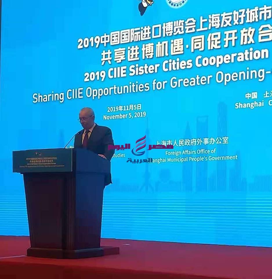 محافظ الأقصر يلقي كلمة في حفل الافتتاح الرسمي لمنتدى تعاون مدن التآخي  