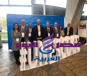 التعليم العالي: مصر تشارك في الدورة الأربعين للمؤتمر العام لمنظمة اليونسكو