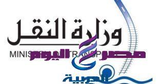 واقعه سقوط أحد ركاب قطار الإسكندرية / القاهرة