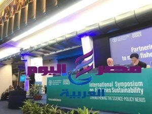 الندوة الدولية عن استدامة مصايد الاسماك والتي تنظمها منظمة الاغذية والزراعة في روما.