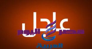 قتيلان و4 جرحى في احتجاجات مدينة بومهن بمحافظة طهران
