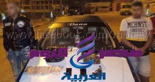 ضبط شخصين بالقاهرة بحوزتهما كمية من مخدر الإستروكس