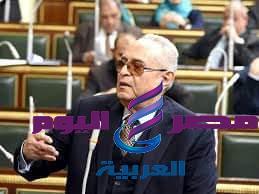 رئيس اللجنة التشريعية بالبرلمان : مجلس النواب الحالي تنتهي مدته 9 يناير |