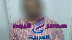 ضبط مفتش تموين لقيامه بإستغلال موقعه الوظيفى فى النصب والإحتيال على المواطنين