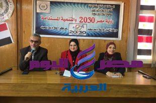 إعلام بورسعيد يناقش دور الجمعيات الاهلية في تنمية المجتمع البورسعيدى