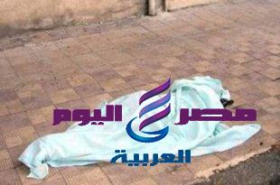 شهامة شاب سبب مقتله بالمرج