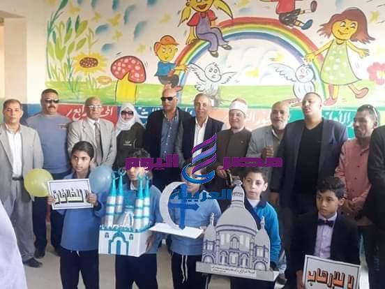 تدشين بيت العائلة المصرية بالسويس بالمدارس التعليمية الإبتدائية بمحافظة السويس |