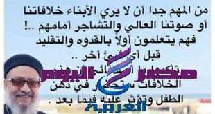 """الاطلالة ٣١ للقمص بطرس بعنوان """"الاسرة السعيدة"""""""