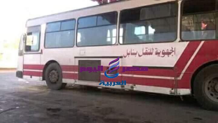 حجز حافلة نقل مدرسي بالهوارية |