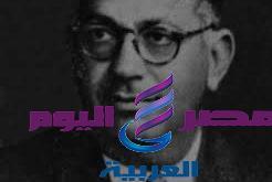 دكتور كامل منصور أول عميد لكلية العلوم
