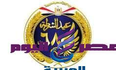 بداية إنطلاق المنظومة الأمنية بمصر عام ١٨٠٥ |