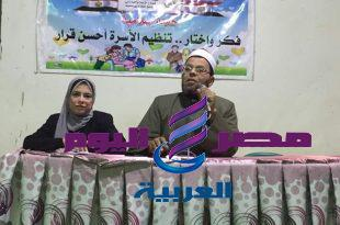 مخاطر تفضيل الذكور على الاناث في ندوة لإعلام بورسعيد