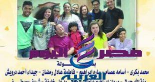 السلامونى يلقى الكلمه الافتتاحيه بمركز الابداع بالإسكندرية -