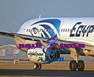 مصر للطيران تصرح بتشغيل رحلاتها إلى الصين   مصر للطيران