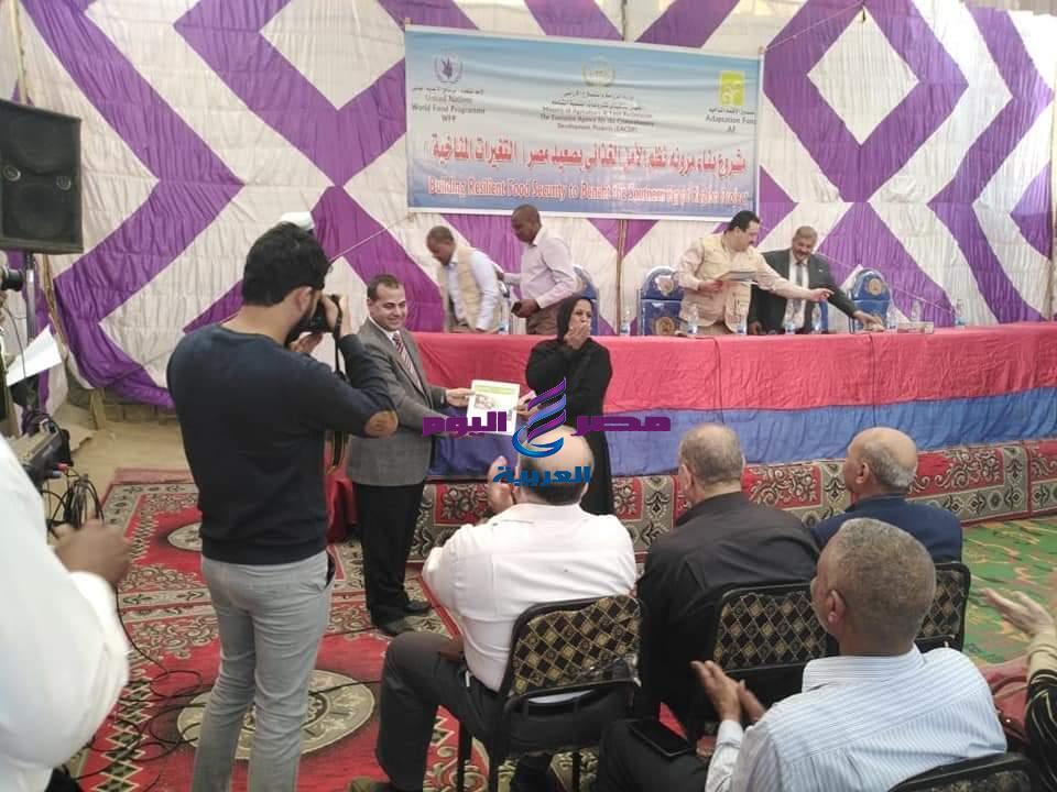 الزراعة وبرنامج الأغذية العالمى يدعمون صغار الزراع فى صعيد مصر   الزراعة