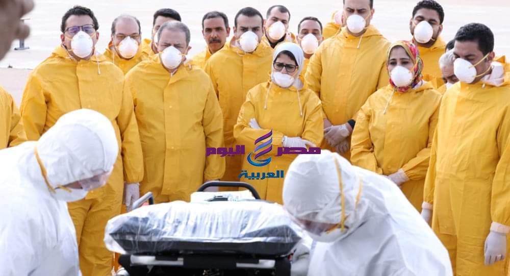 الصحة المصرية تؤكد سلبية التحليل الخاص بالشخص الأجنبي حامل فيروس كورونا - الصحة المصرية