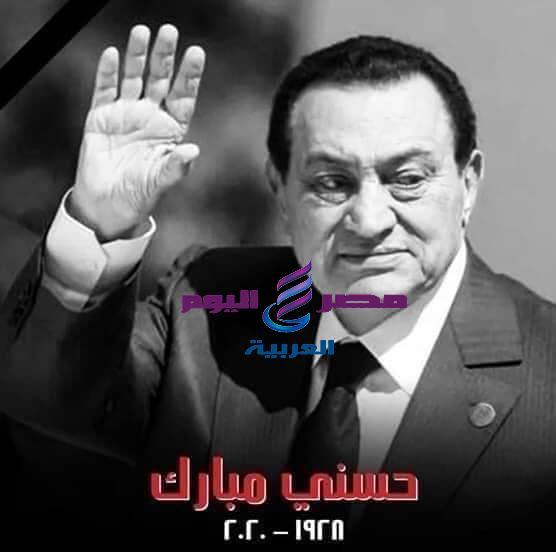 رئيس إتحاد المرأة والأسرة المصرية تنعي وفاة الرئيس الأسبق حسني مبارك | الأسرة المصرية