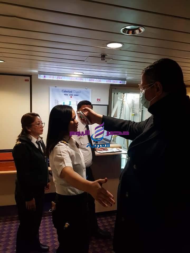 """ميناء بورسعيد السياحي يستقبل السفينة السياحية"""" """"CELESTYAL CRYSTAL"""" وعلى متنها 1116 سائحا من جنسيات مختلفة"""