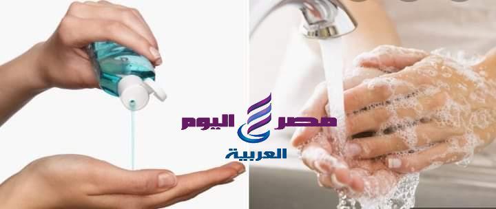 تونس  آلات لغسل اليدين في تونس العاصمه   آلات لغسل اليدين في تونس