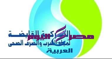 انقطاع مياة الشرب بمناطق متعددة بمدينة المنصورة   انقطاع مياة الشرب