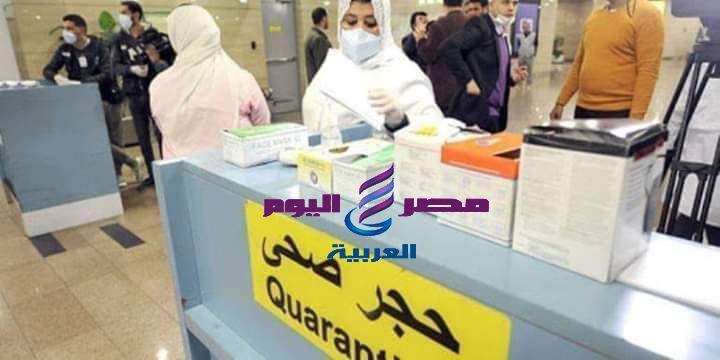 وفاة أول حالة مصرية مصابة بكورونا بالدقهلية