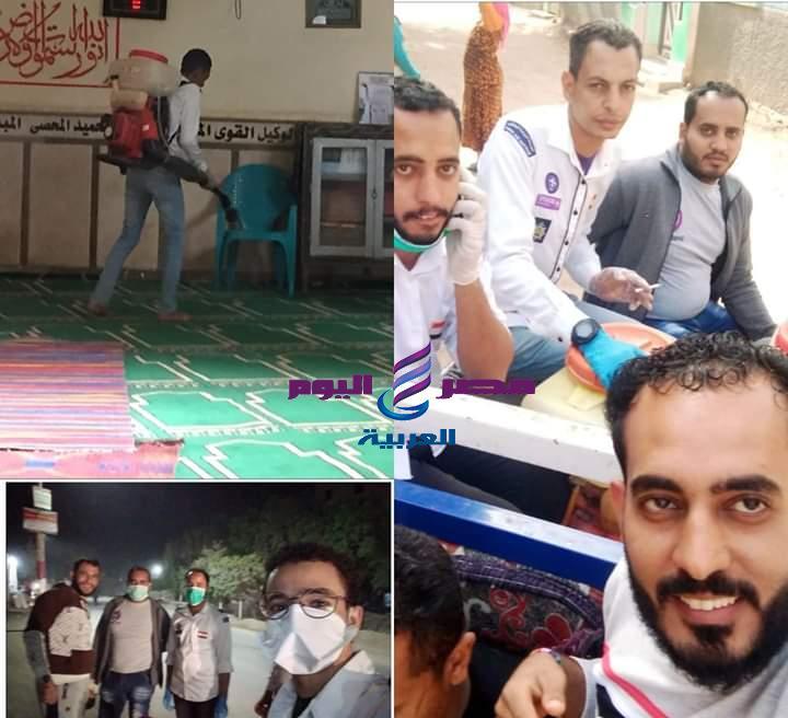 شباب قرية المندرة بحري بديروط يطلقون مبادرة لتعقيم القرية وشوارعها   قرية المندرة
