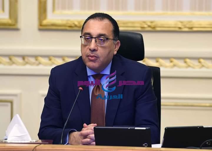 قرارات جديده تهم المواطنين اليوم صادره عن مجلس الوزراء | المواطنين