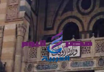 الأوقاف.. تعليق كافة الأمور الجماعية والاعتكاف في رمضان | تعليق