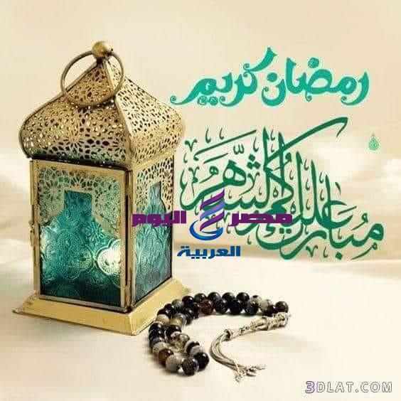 قصيدة (هلا رمضان) | هلا رمضان