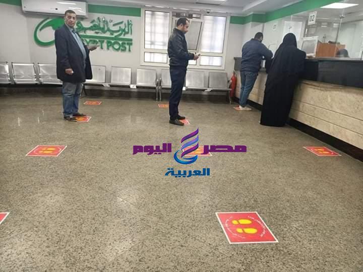 المدارس ومكاتب البريد تشارك في صرف معاشات أبريل ببورسعيد   البريد