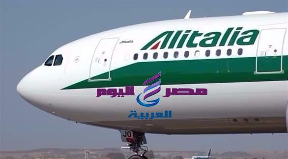 طائرات أليتاليا لاجلاء المواطنين من الخارج ونقل المعدات الطبية من الصين | طائرات أليتاليا