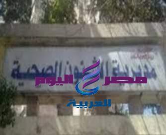 عاجل.. إغلاق مستشفى خاص بالاسكندرية وعمل حجر صحى للعاملين بها | الاسكندرية